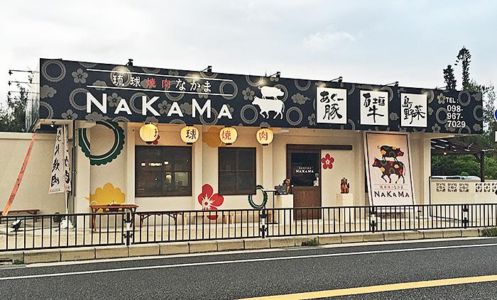 琉球焼肉 NAKAMA