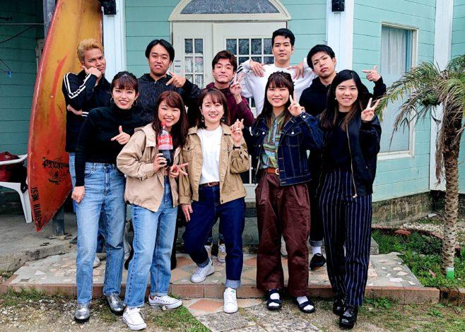沖縄大学生